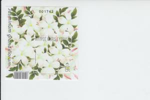2012 Cyprus Jasmine Flower Scented SS (Scott New) MNH