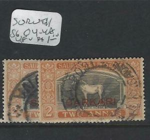 INDIA NATIVE STATE SORUTH  (P1003B)  HORSE  SG O4-4A   VFU