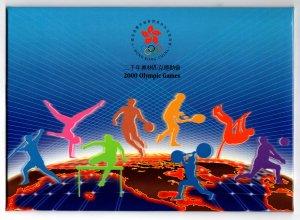 Hong Kong 2000 Olympic Games Presentation Pack set of 4 stamps MNH
