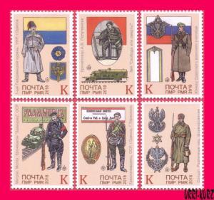 TRANSNISTRIA 2018 Military Flag Emblem Soldier Uniform Russia Civil War 1918 6v