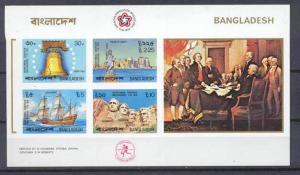 Bangladesh 114a MNH imperf.s/s US bicentennial