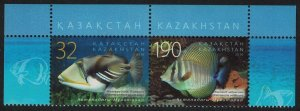 Kazakhstan Aquarium Fish Astana Oceanarium 2v Top Pair 2010 MNH SG#651-652