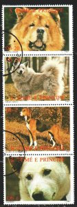 Sao Tome and Principe. 1987. 1004-6 from the series. Dogs. USED.