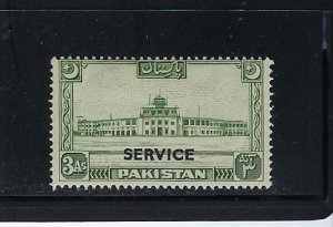 PAKISTAN SCOTT #O30 1949-50 OVERPRINTED OFFICIAL 3a (GREEN) - MINT HINGED