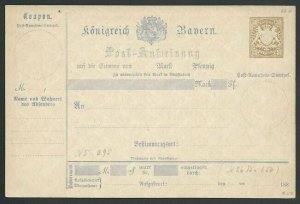 GERMANY BAVARIA 30pf parcel card fine unused...............................58580