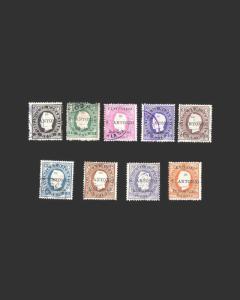 VINTAGE: INHAMBANE-PORT 1895 ASS USD LHR SCOTT# 1-5,6A,7-9 $915 LOT #1895X84