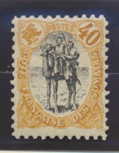 Somali Coast (Djibouti) Stamp Scott #58, Mint Hinged, Color Variation - Free ...