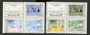 MACEDONIA-MNH** 2 BLOCKS OF 4 STAMPS-RED CROSS-COLOR ERROR-FAUNA-BEE-1993. (101)