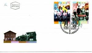 Israel FDC #1541-1542 Tab Singles 2003 (9986)
