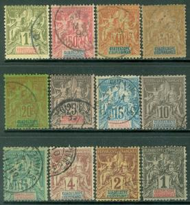 GUADELOUPE : 1892. Yvert #27-37, 39 Very Fine, Used. Catalog €118.00.