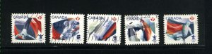Canada #2300-04  -4  used  VF 2009 PD