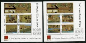 NEVIS 1272-1273 MNH S/S SCV $12.00 BIN $7.25 ARTWORK