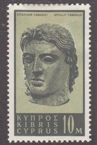 Cyprus 208 Head of Apollo 1962