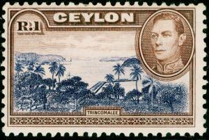 CEYLON  SG395a, 1r blue-violet & chocolate, M MINT. Cat £18.
