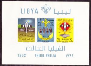 Libya # 225, Scouting Souvenir Sheet, Mint NH