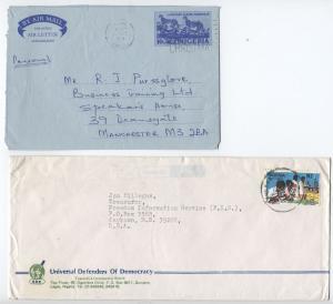 Three 1970s and 1980s Nigeria covers inc 2 aerogrammes [L.214]