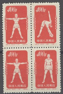 COLLECTION LOT OF # 1597 CHINA PR # 145 1952 CV=$160