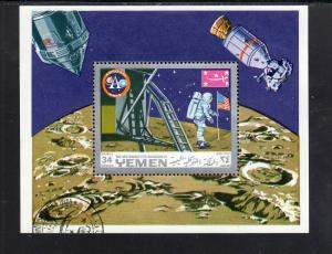 YEMEN  1970 SPACE - MOON LANDING     MINT VF LH O.G S/S CTO  (YE10)