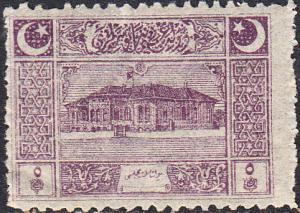 Turkey in Asia #98 MNH