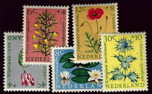 Netherlands SC B343-B347 Mint VF...Fill in some beauty!!