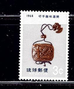 Ryukyu Is 168 MNH 1968 issue