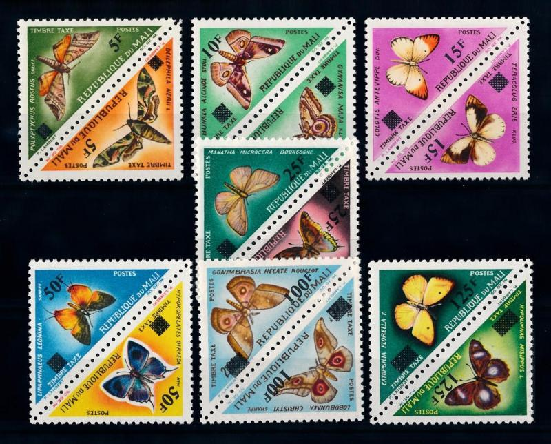 [70783] Mali 1984 Insects Butterflies Triangles with OVP 7 Pairs MNH