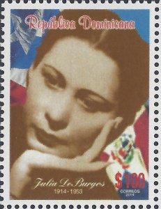 DOMINICAN REPUBLIC 1551 MNH A1356-9