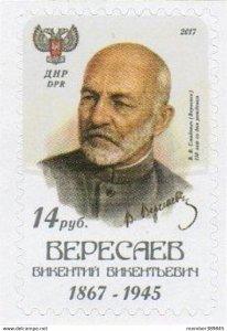 DONETSK - 2016 - Vladimir Veresaev,150th Birth Anniv-Imp Stamp-Mint Never Hinged