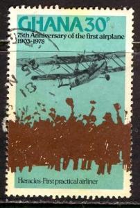 Ghana; 1978: Sc. # 651: O/Used Single Stamp