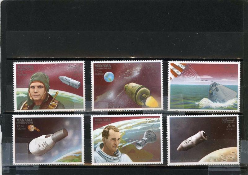 MANAMA 1968 Mi#115-120A SPACE SET OF 6 STAMPS PERF. MNH
