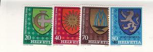 Switzerland, B475-B478, Communal Coat of Arms Singles, MNH