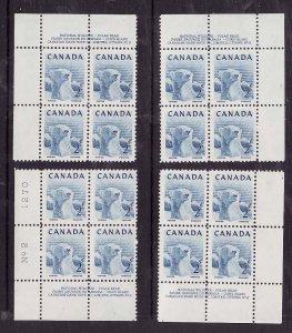 Canada-Sc#322- id4-unused,NH 2c polar bear-plate #2- all 4 corners-1953-