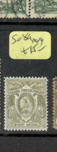 UGANDA  (P2305B)  QV  8A  SG 89   MOG