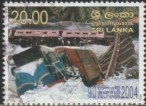 Sri Lanka,#1531 Used, From 2005