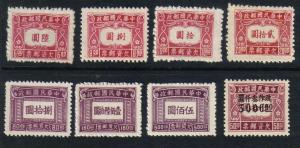 China  #J88 to 104 (note not complete; 8 items) Postage dues