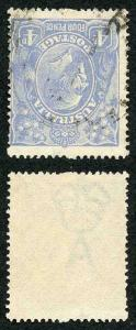 Australia SG65w 4d Pale Milky Blue KGV Head wmk Small Crown INVERTED used