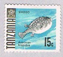 Tanzania 21 MNG Puffer fish 1967 (BP31422)