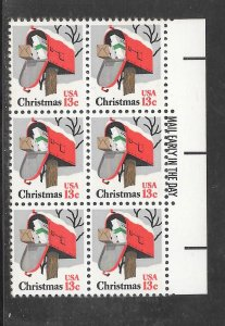 #1730 MNH Mail Early Block of 6