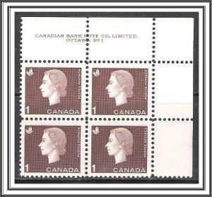 Canada #401 QE II Cameo Plate Block Pl 1 MNH