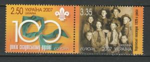Ukraine 2007 CEPT Europa 2 MNH stamps