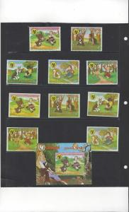 Equatorial Guinea M1276-80 Perf & Imp + SS MNH International Year of the Child