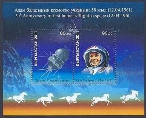 2011 Kyrgyzstan 658/B58 50 years of space flight Gagarin