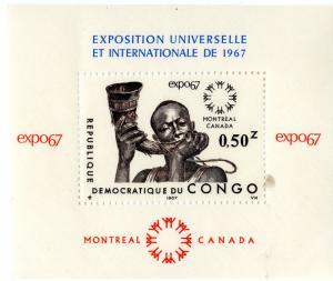 DEM REP CONGO 600 MNH S/S SCV $3.50 BIN $2.25