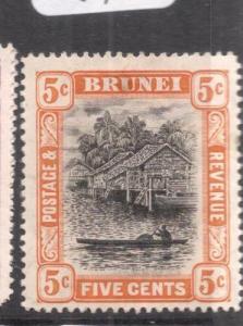 Brunei SG 40 MOG (1dep)