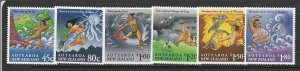 1994 New Zealand - Sc 1219-24 - MNH VF - 6 singles - Maori Myths