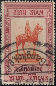 Thailand Scott 119 Used King on Horse statue stamp CV$20