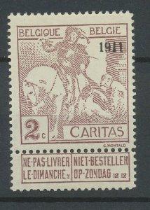 [1] Belgium 1911 the RARE stamp very fine MNH value $1500