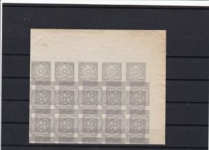 paraguay 1913 error double inverted printing imperf stamps block ref r13030