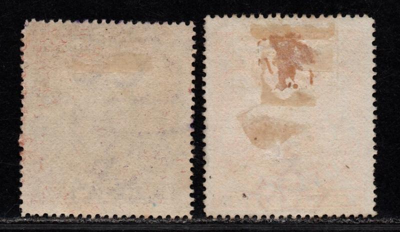 $British East Africa Sc#103-04 used, F-VF, part set, Cv. $340