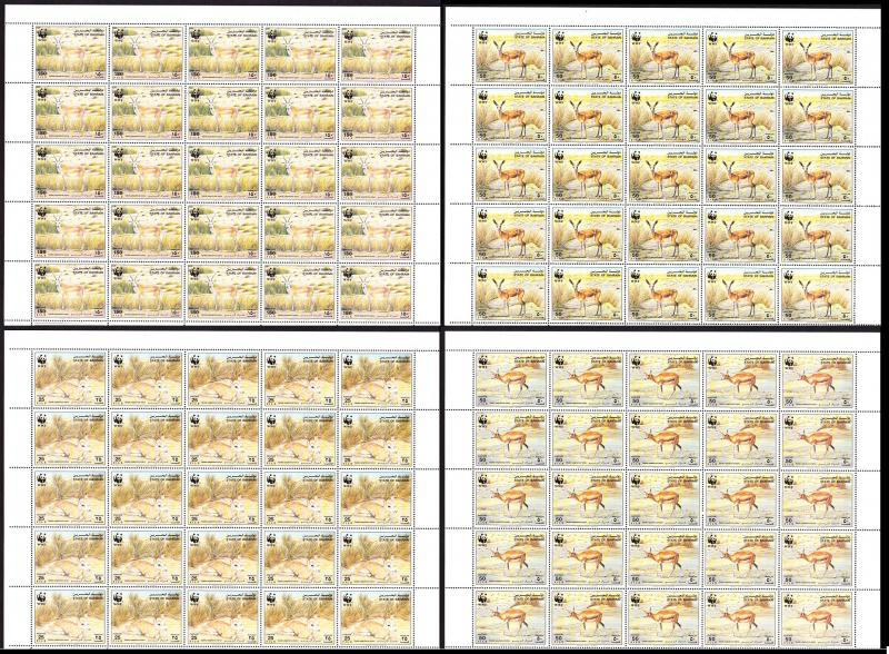 Bahrain WWF Goitered Gazelle 4v in Half Sheets of 25 set SG#485-488 SC#408-411